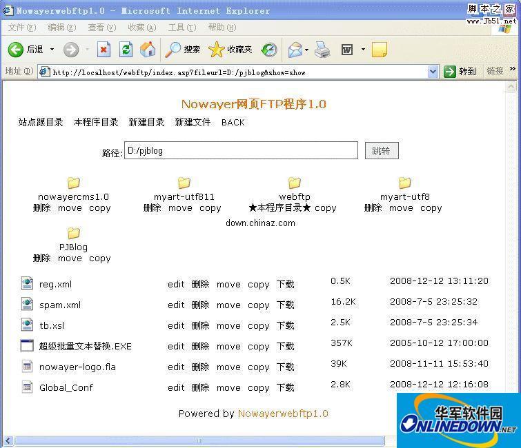 Nowayerwebftp PC版