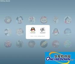 PHPSay World微社区程序 源码 PC版