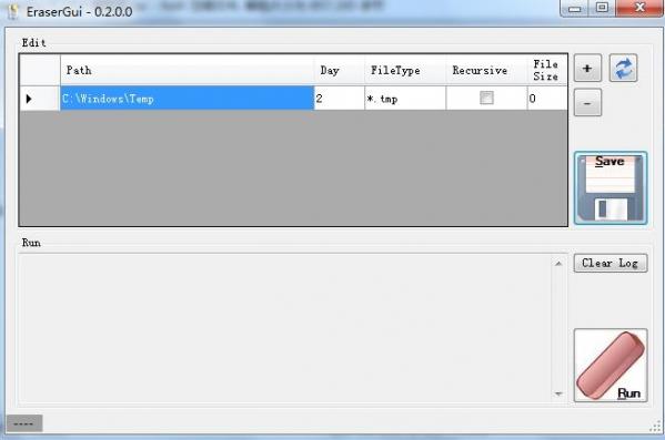 临时文件删除工具(EraserGui)