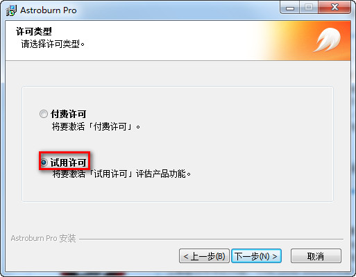 DVD/蓝光刻录软件(Astroburn Pro)