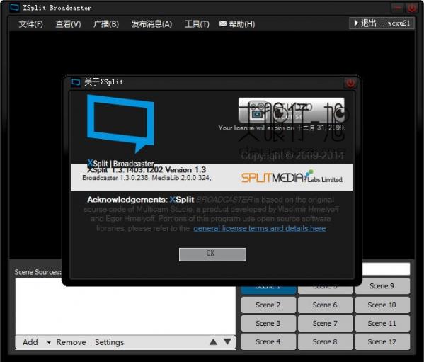 游戏直播软件(XSplit Broadcaster Studio) v1.3.1403.1203
