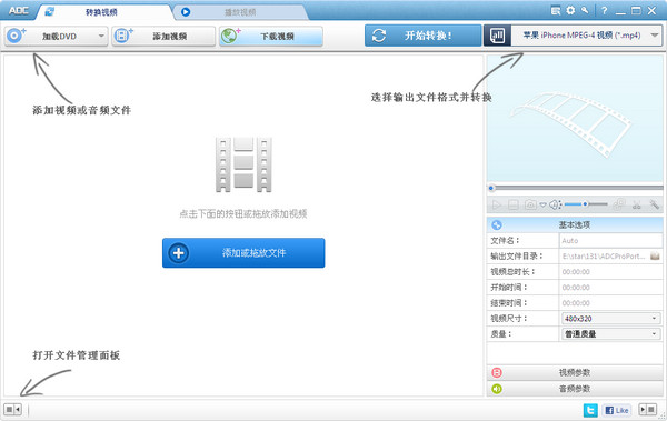 Any DVD Converter Professional v6.0.4中文版