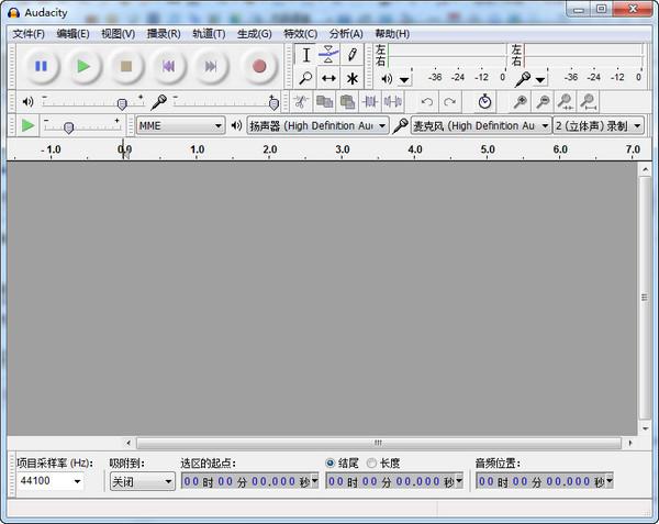 audacity(音频编辑/录制)