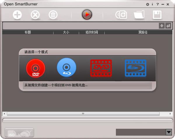 dvd蓝光刻录软件...