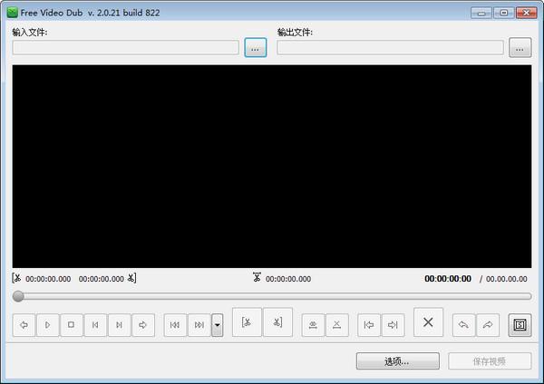 Free Video Dub(视频编辑软件)