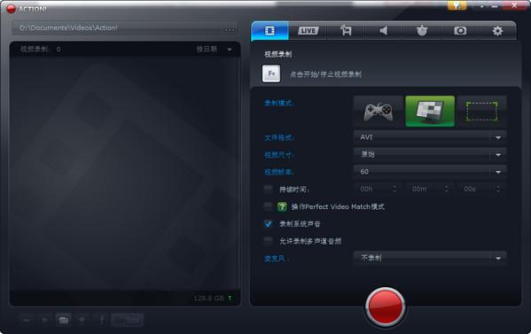 屏幕录像软件(Mirillis Action!) v2.07完美版