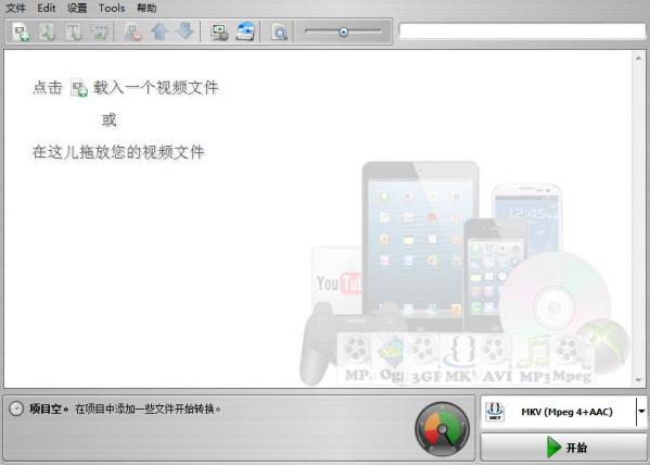 ConvertXtoVideo(视频转换) 1.6.0.16中文免费版