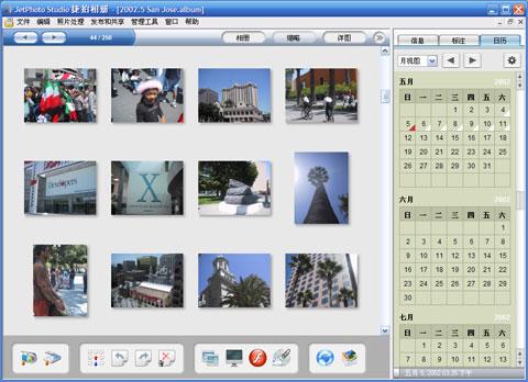 JetPhoto Studio(捷拍相册)