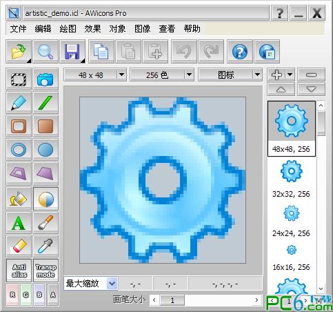 图标编辑器(AWicons)