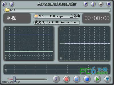 音频录音软件(AD Sound Recorder)