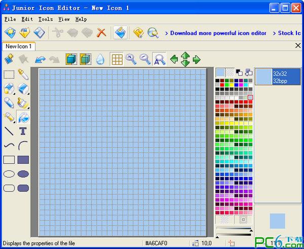 图标编辑器(Juni...