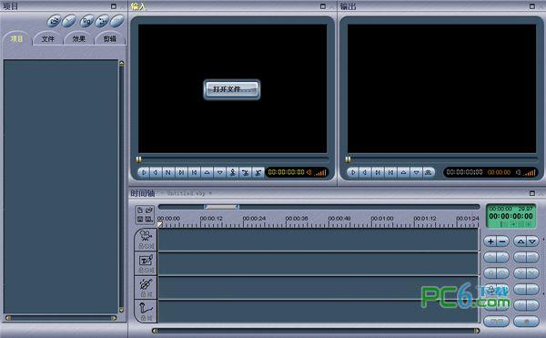 MPEG Video Wizard DVD(电影魔方)