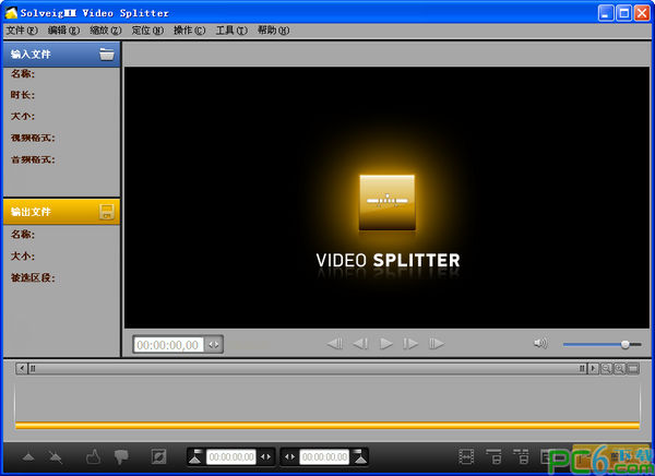 视频分割合并工具(SolveigMM Video Splitter) V5.2.1605中