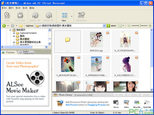 ALSee(极速图片浏览器)