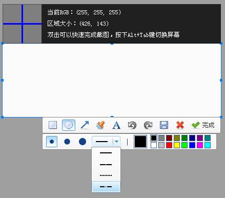 百度截图 2.0.0.190独立提取版