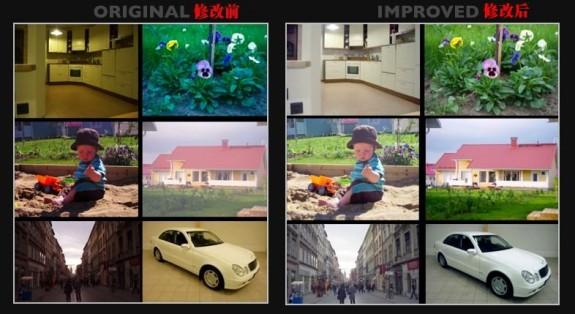 色彩校正工具(SoftColor PhotoEQ)