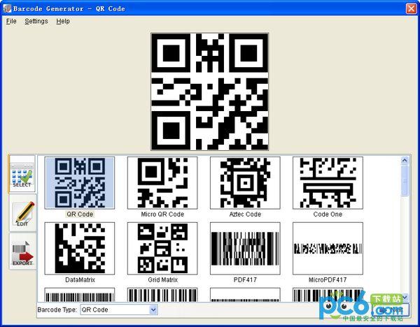 条码生成软件(Barcode Generator) 4.0407免费版
