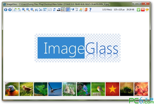 ImageGlass(图像浏览工具)