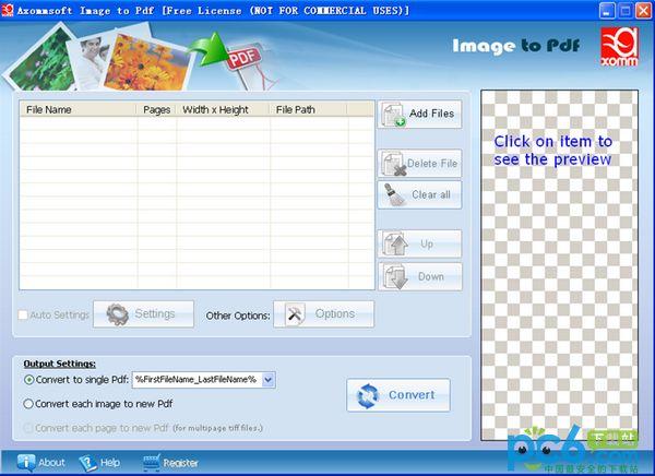 图片转pdf软件(Axommsoft Image to Pdf) v1.2绿色免费版