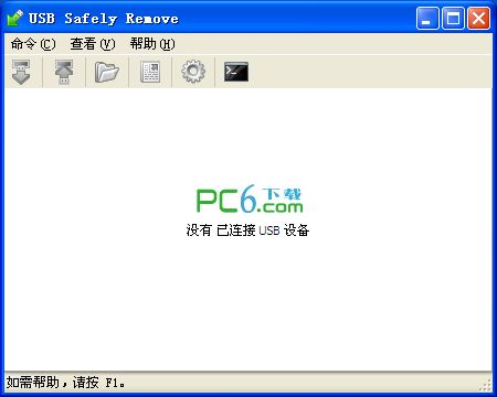 USB Safely Remove(安全删除USB) V5.3.7.1231免费版