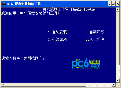 nt6 硬盘安装辅...
