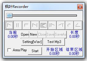 枫叶Recorder(简易录音机)