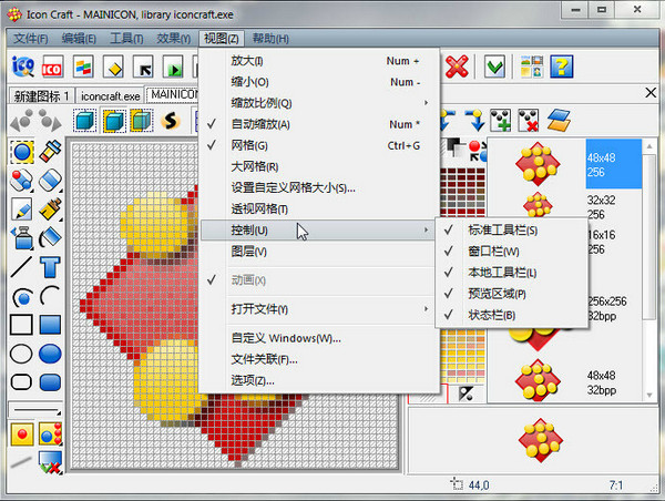 动态图标制作工具(icon craft)