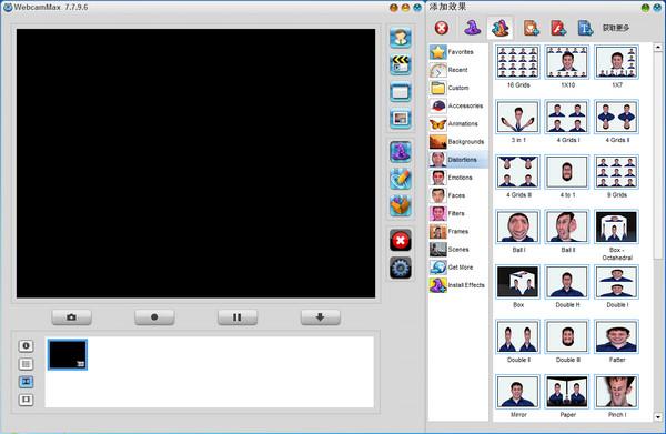 视频特效制作软...
