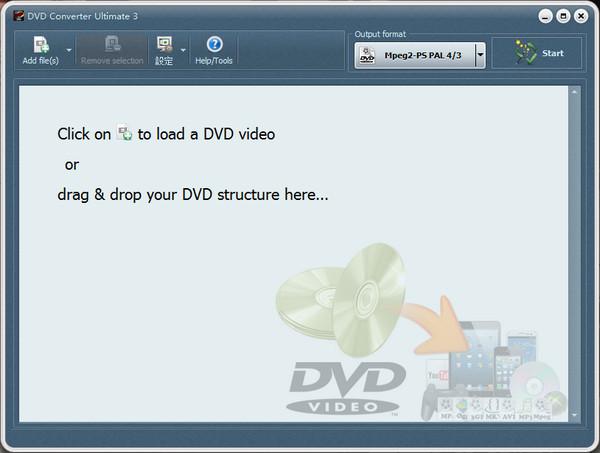 DVD终极转换器(VSO DVD Converter)