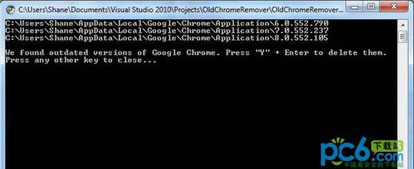 谷歌浏览器旧版文件夹删除(OldChromeRemover&#652
