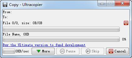 快速拷贝软件(Ultracopier) v1.0.1.10官方免费版