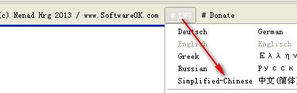 Windows运行替代工具(Run-Command)