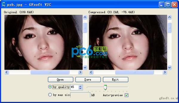 图片压缩软件(VJC) 1.0绿色免费版
