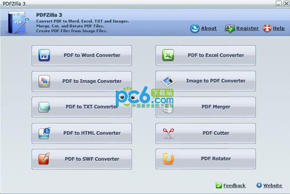 PDFZilla(pdf格...