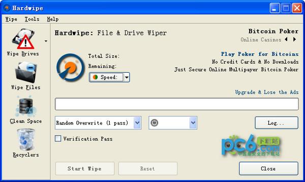 Hardwipe(强力文件删除工具) v5.14绿色版