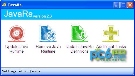 JavaRa(检查系统版本) v2.3绿色版