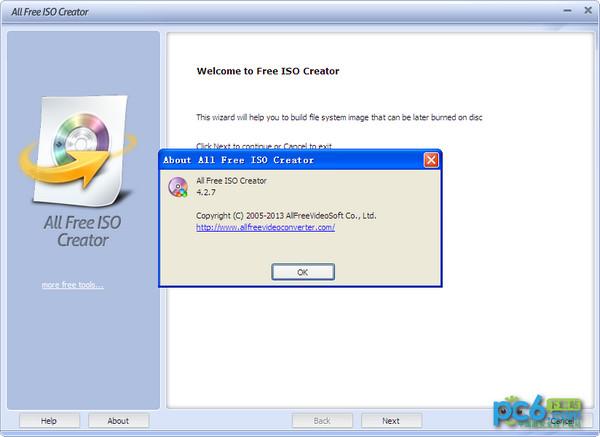 免费光盘镜像制作工具(All Free ISO Creator) v4.2.7