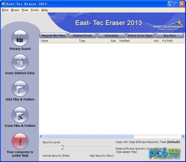 East-Tec Eraser2014(硬盘数据清除软件) v11.1.0.100免费
