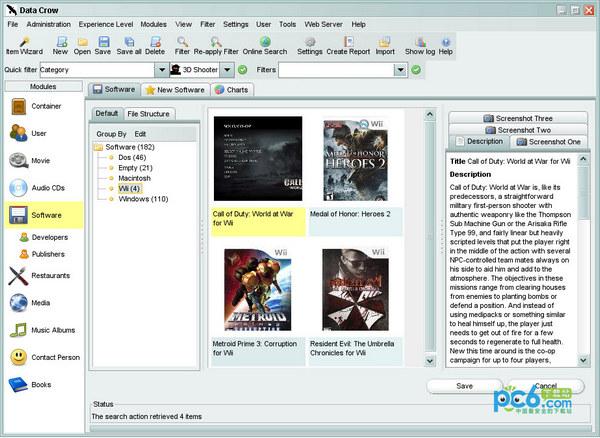 Data Crow(多媒体文件管理) v3.12.3免费版