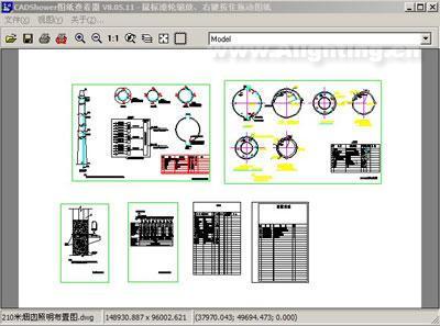 CADshower(快速阅读CAD图纸)