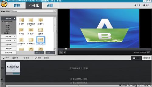DVD Slideshow Builder Deluxe (视频相册制作软件)v6.2.0