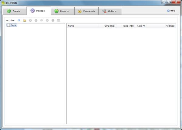 exe解压软件(Bitser) v1.2免费版