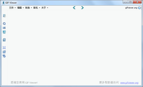 GIF图片浏览器(GIF Viewer)