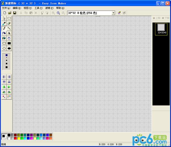 图标设计制作软...