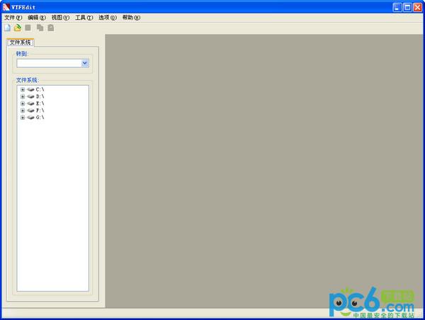 vtf文件格式编辑器(Vtfedit) v1.3.3汉化版