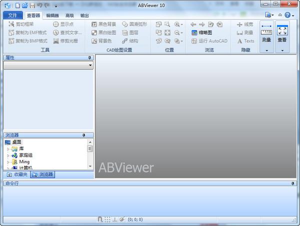 ABViewer(图形查看器) v11.2.0.0中文版