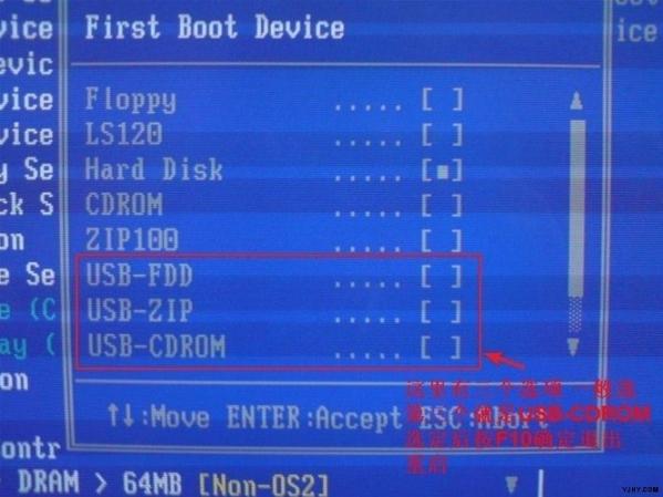 小苹果U盘启动盘制作工具