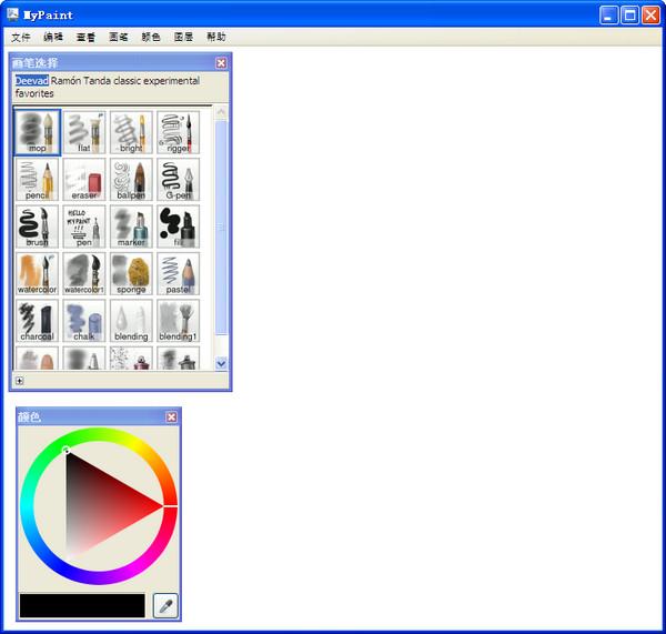MyPaint(油画彩绘软件)
