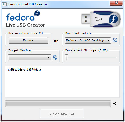 LiveUSB-Creator(U盘启动盘制作工具)