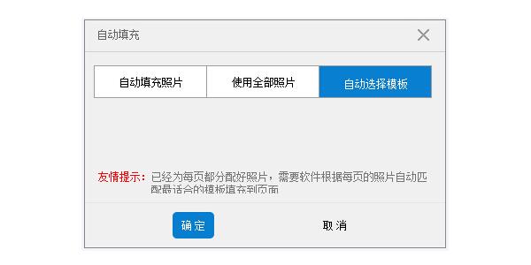 N8设计软件免费版